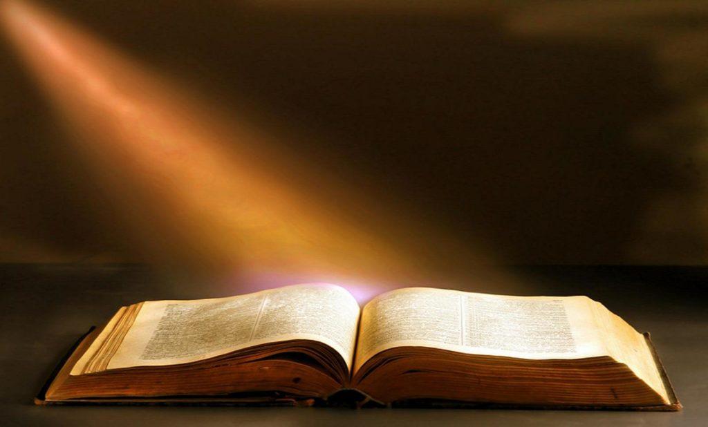 CHƯƠNG TRÌNH THỜ PHƯỢNG DÀNH CHO BAN THANH NIÊN. 11.07.2021